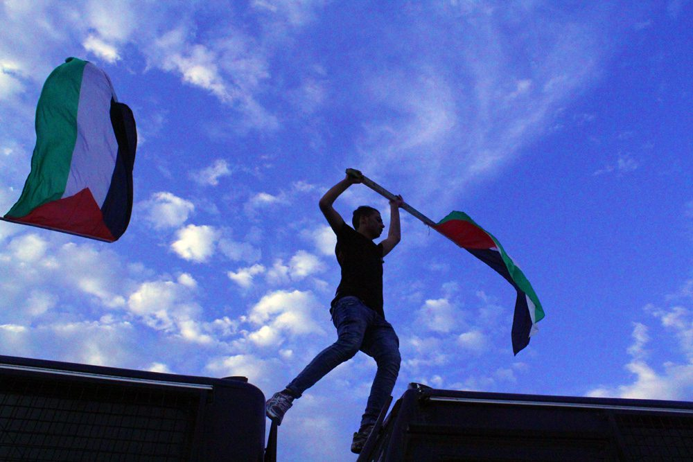 Διαμαρτυρία στην ισραηλινή πρεσβεία/φωτό: Σπύρος Τσακίρης