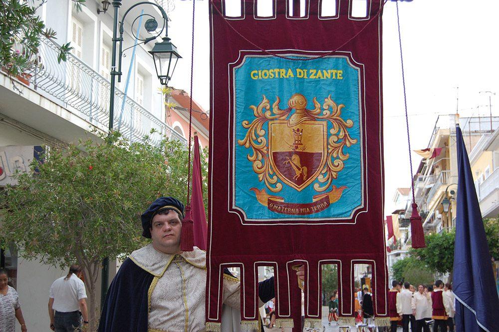 giostra-12
